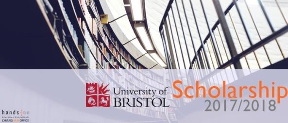 scholarship_2