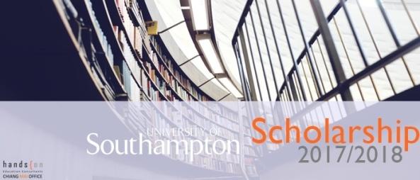 scholarship_4