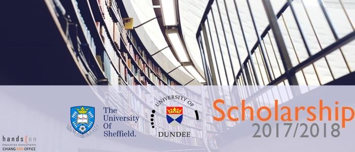 scholarship_7